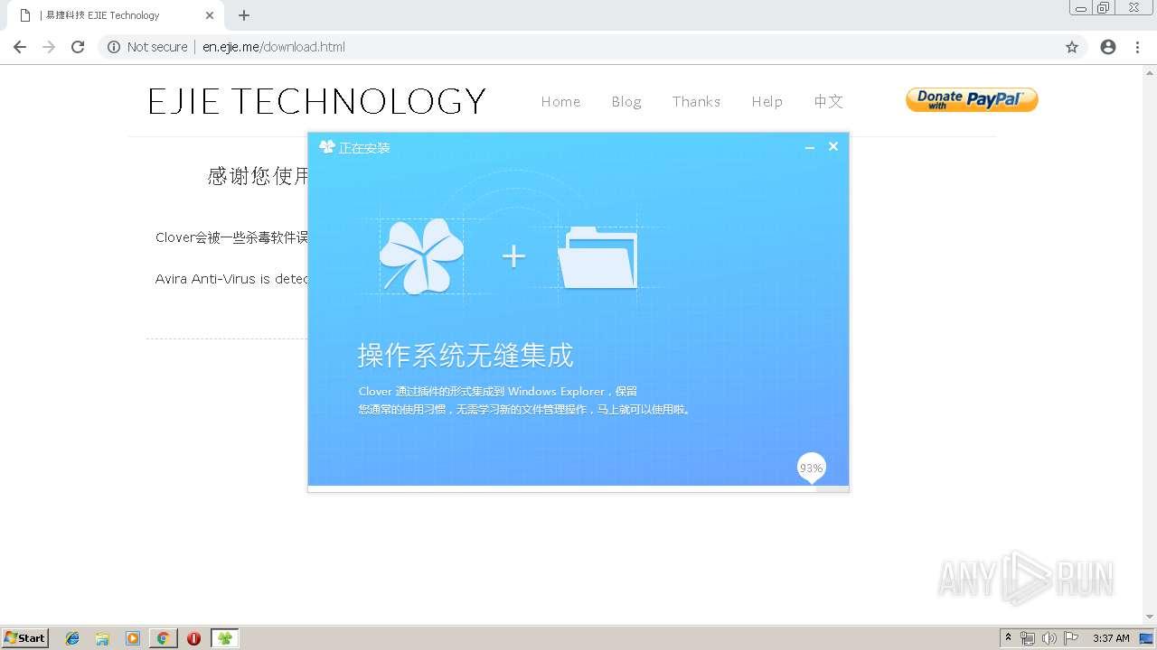 http://ejie me | ANY RUN - Free Malware Sandbox Online
