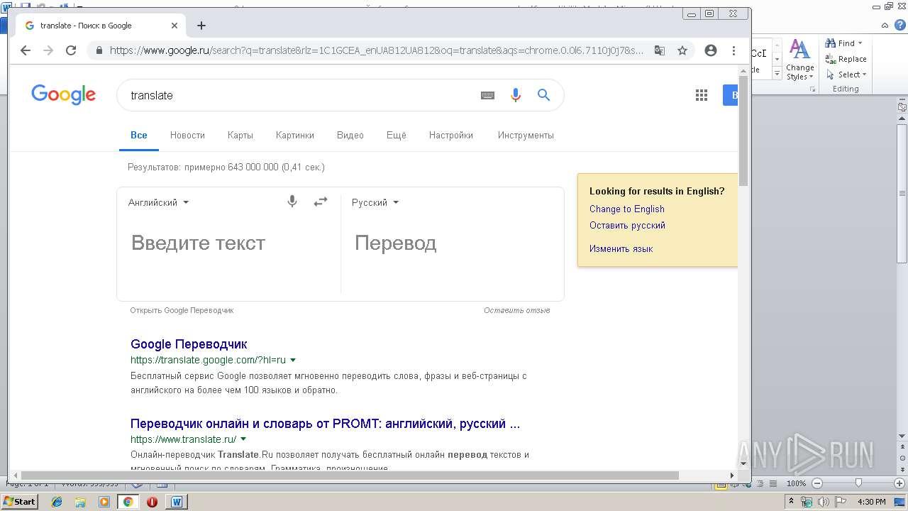 harlow solid italic русский скачать