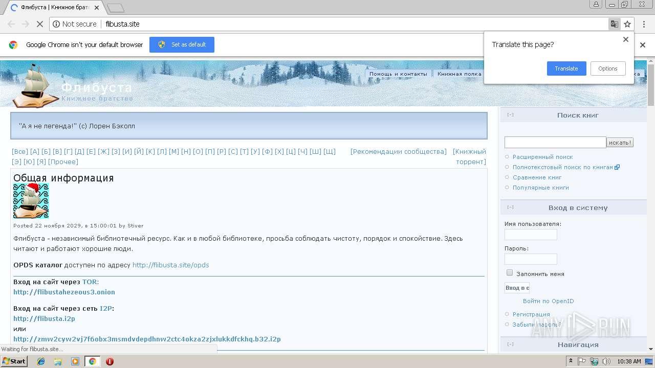 Флибуста для тор браузера попасть на гидру darknet что это видео gidra