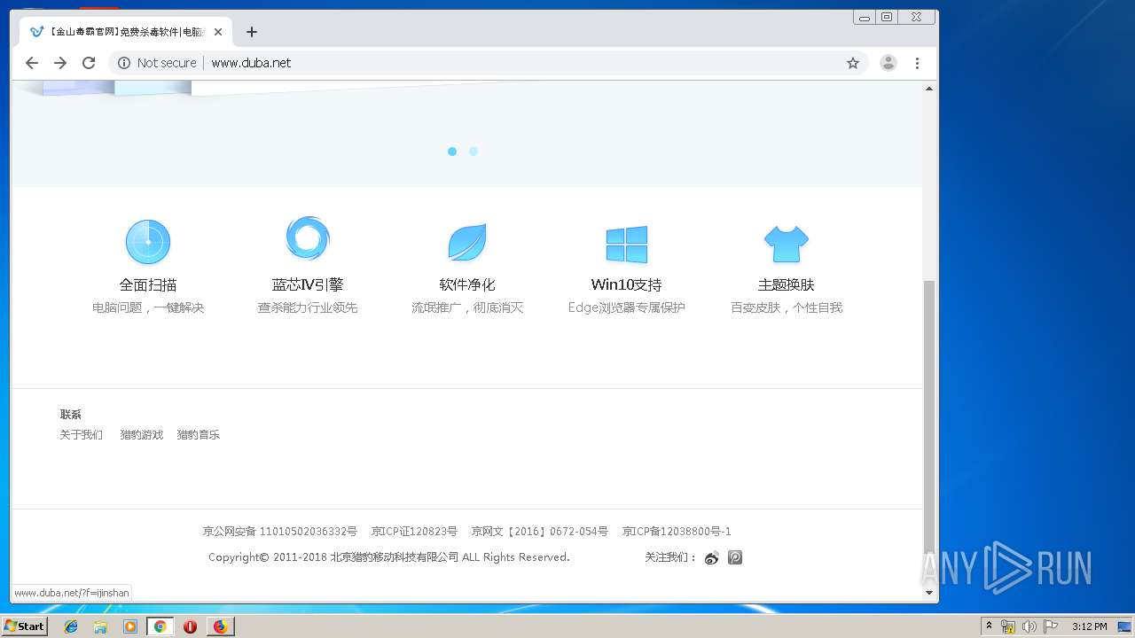 Screenshot of unknown taken from 157692 ms from task started