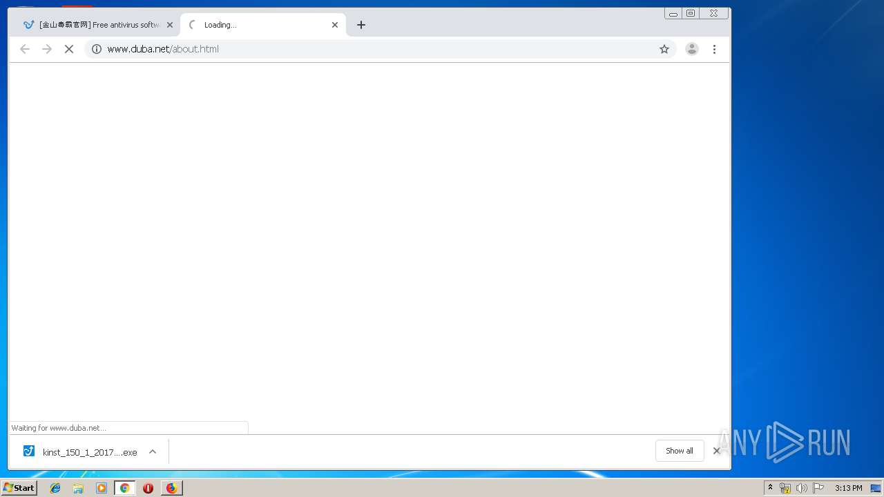 Screenshot of unknown taken from 222023 ms from task started