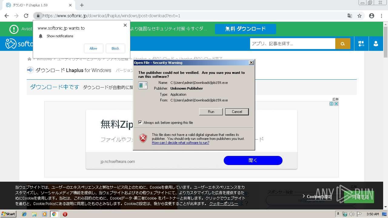 https://lhaplus softonic jp/ | ANY RUN - Free Malware