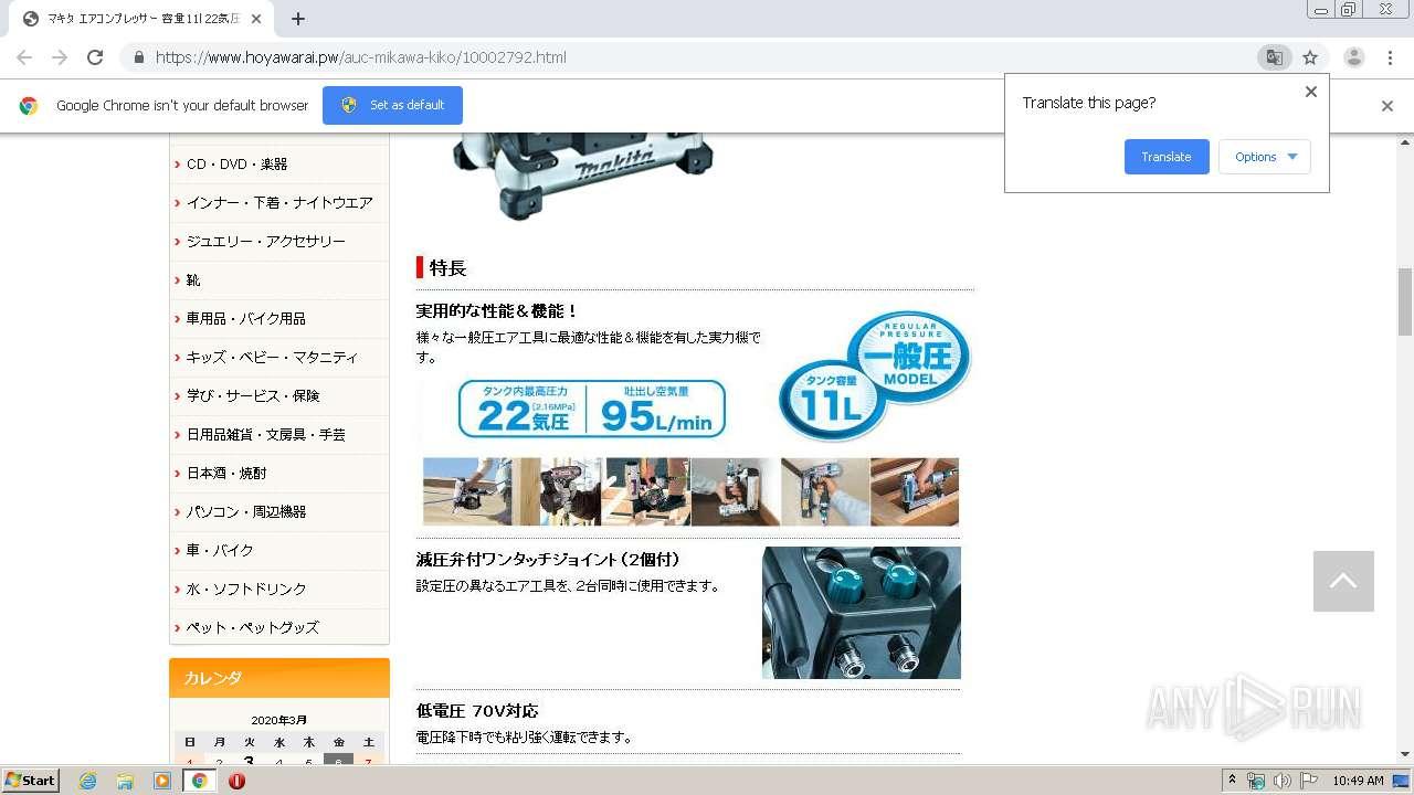 http://www.seankid.com/jump.aspx?jumpid=21hp21ys&f=auc-mikawa-kiko With Auc Mikawa Kiko