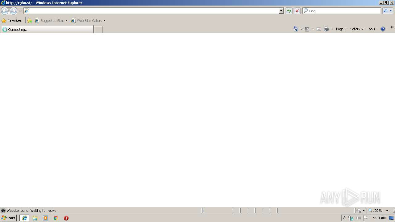 Screenshot of unknown taken from 17311 ms from task started