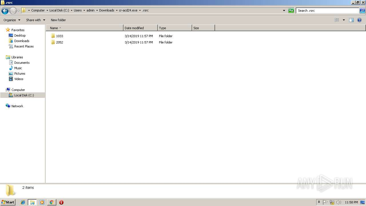 Screenshot of unknown taken from 195416 ms from task started