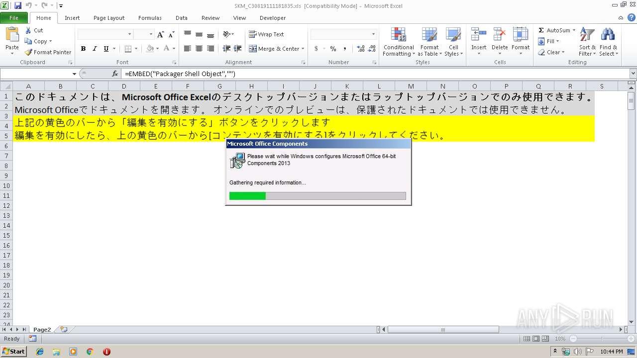 Screenshot of 04c6ce889c9d7e0b4c7d61ecb51f2fdecf3a37ce9892f7a4b6d5d458c8ab4daf taken from 64267 ms from task started