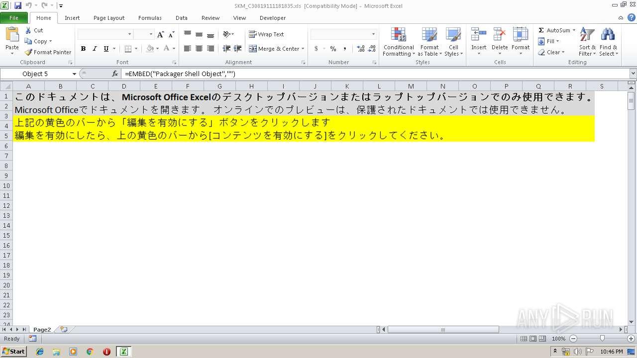 Screenshot of 04c6ce889c9d7e0b4c7d61ecb51f2fdecf3a37ce9892f7a4b6d5d458c8ab4daf taken from 154217 ms from task started