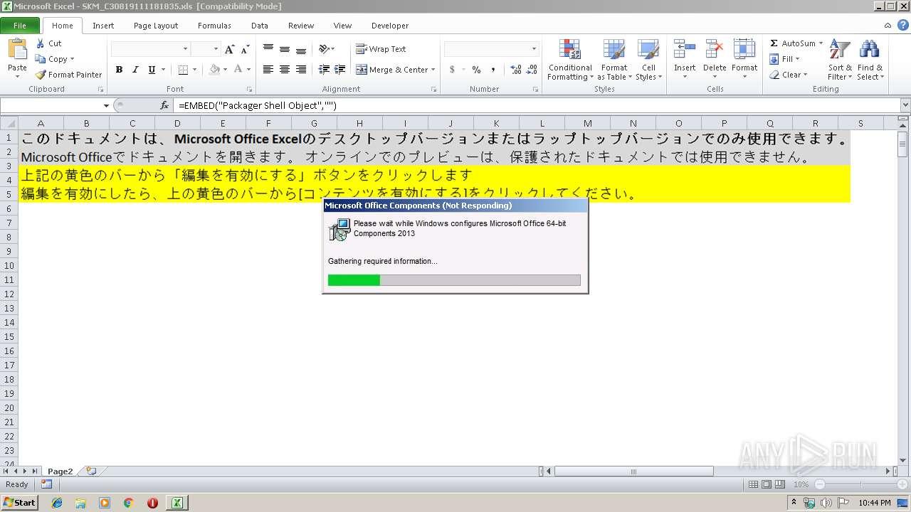 Screenshot of 04c6ce889c9d7e0b4c7d61ecb51f2fdecf3a37ce9892f7a4b6d5d458c8ab4daf taken from 71280 ms from task started