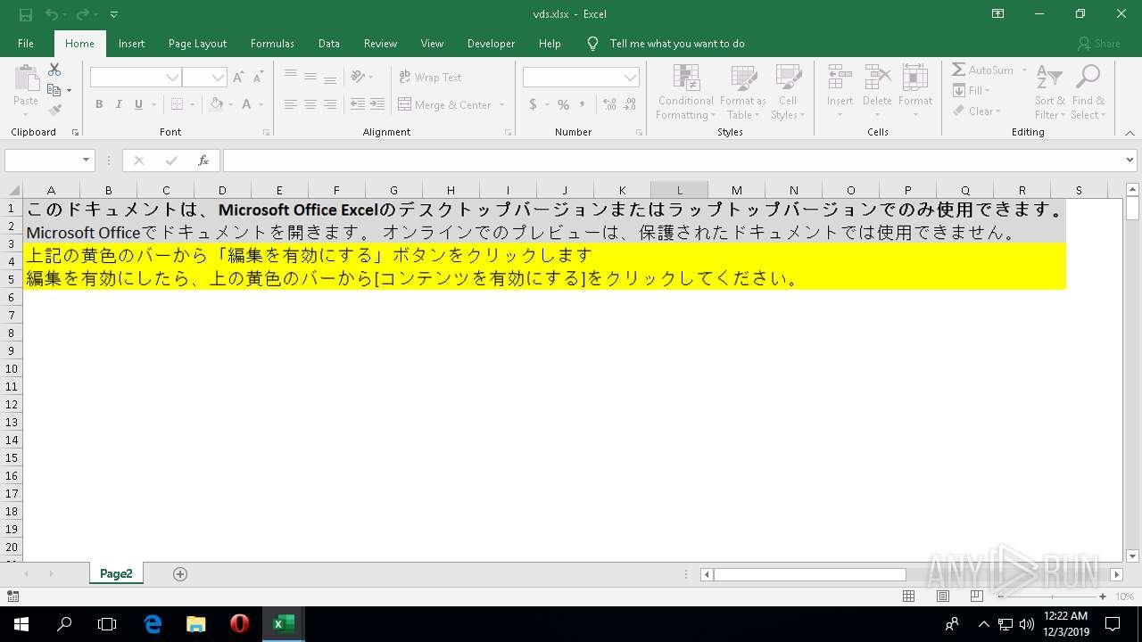 Screenshot of 04c6ce889c9d7e0b4c7d61ecb51f2fdecf3a37ce9892f7a4b6d5d458c8ab4daf taken from 41459 ms from task started