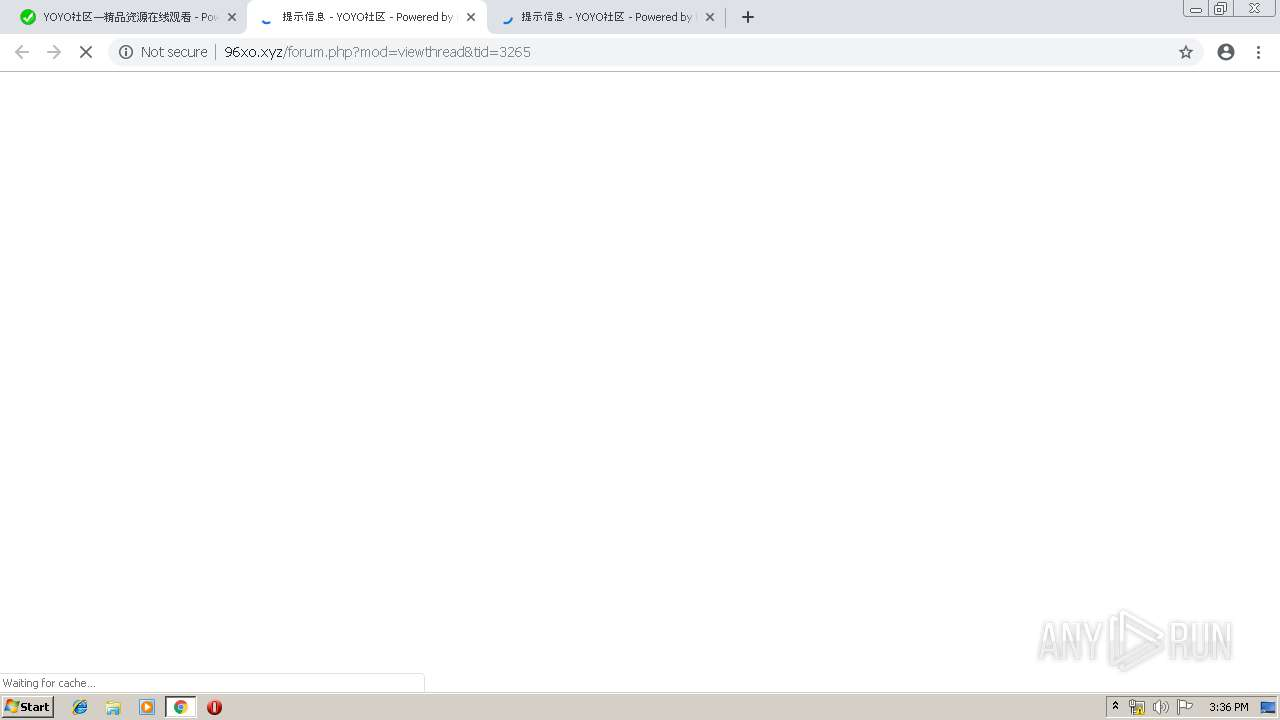 Screenshot of unknown taken from 76567 ms from task started