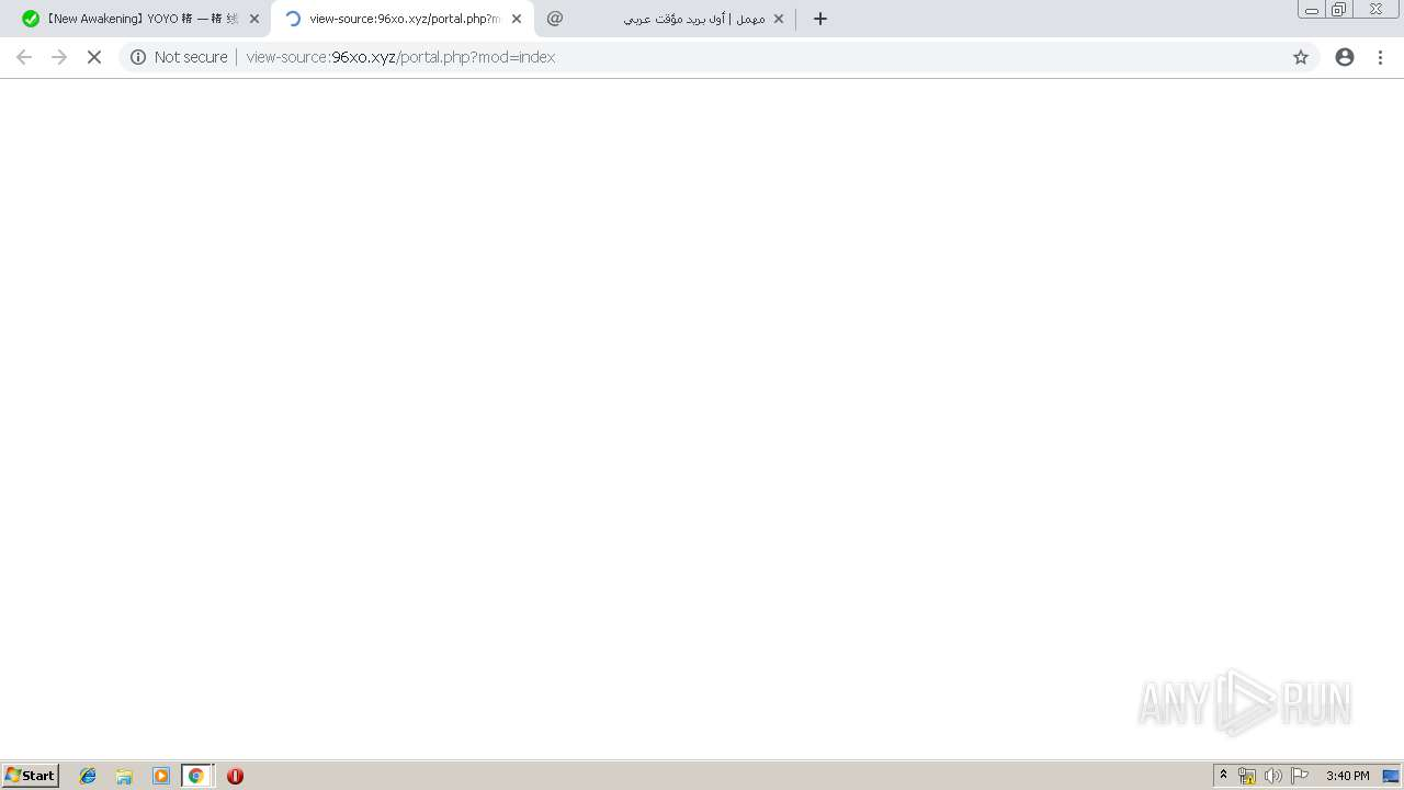 Screenshot of unknown taken from 289365 ms from task started