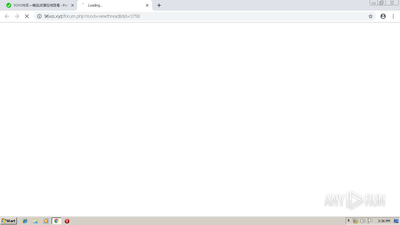 Screenshot of unknown taken from 53348 ms from task started