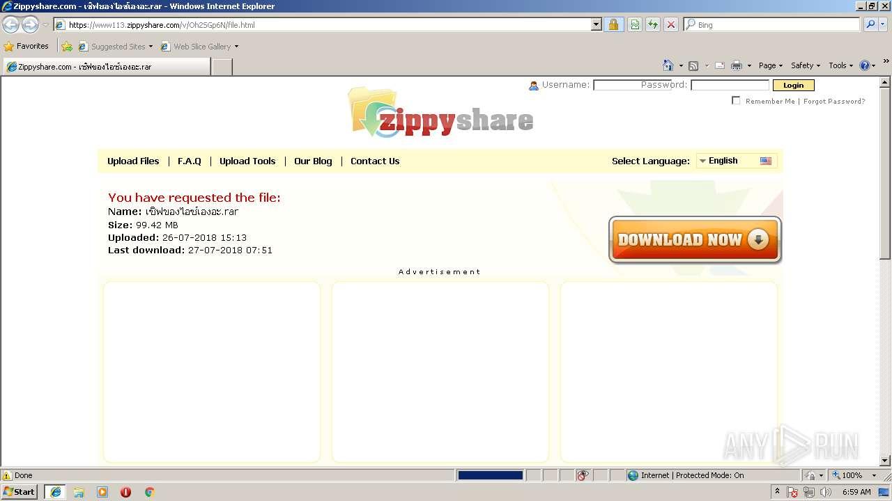 https://www113 zippyshare com/v/Oh2SGp6N/file html | ANY RUN - Free