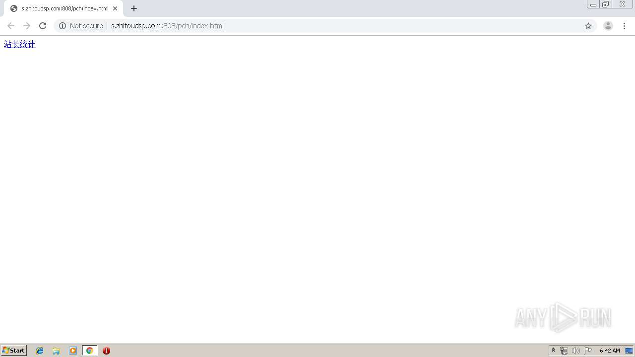 Screenshot of unknown taken from 53629 ms from task started