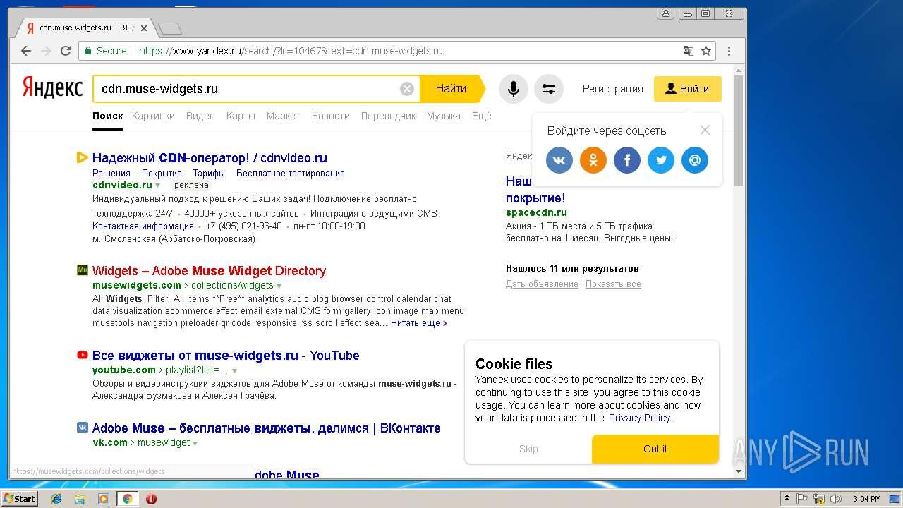 http://cdn muse-widgets ru/jquery maskedinput min js | ANY
