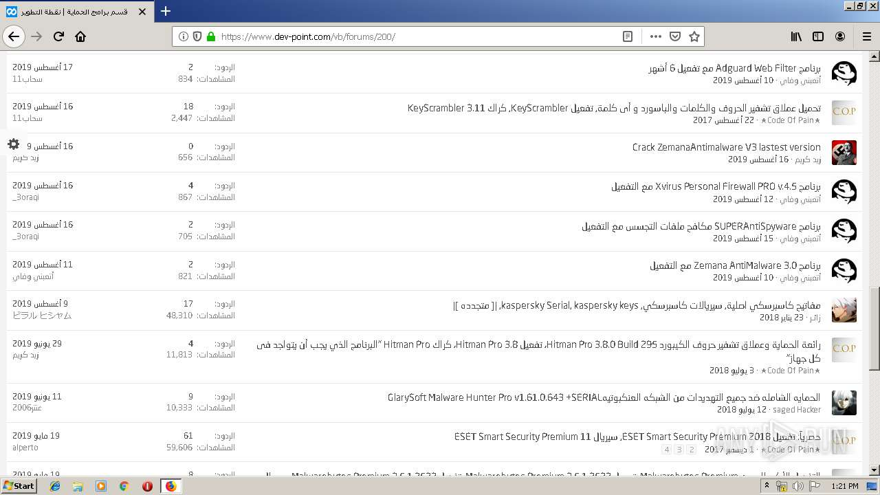 Screenshot of unknown taken from 118065 ms from task started