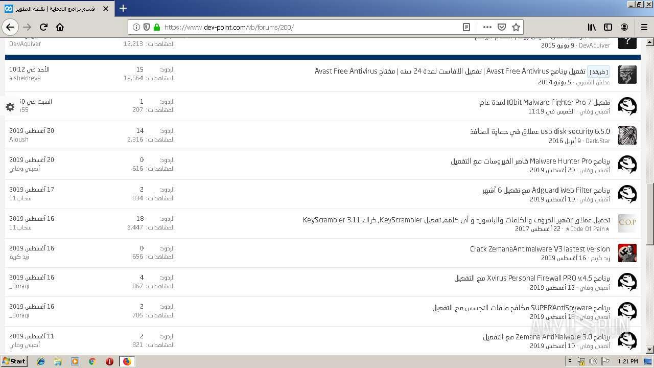 Screenshot of unknown taken from 105598 ms from task started