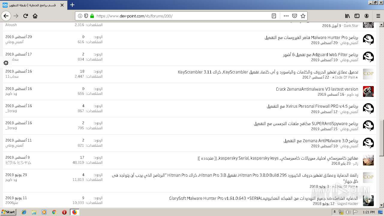 Screenshot of unknown taken from 108626 ms from task started
