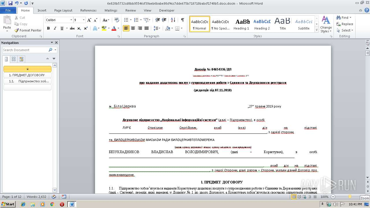 Screenshot of 6e820b5732cd8bb95546cf39aeb6babe90cf4cc7dde675b718710babcf1740b5 taken from 61951 ms from task started