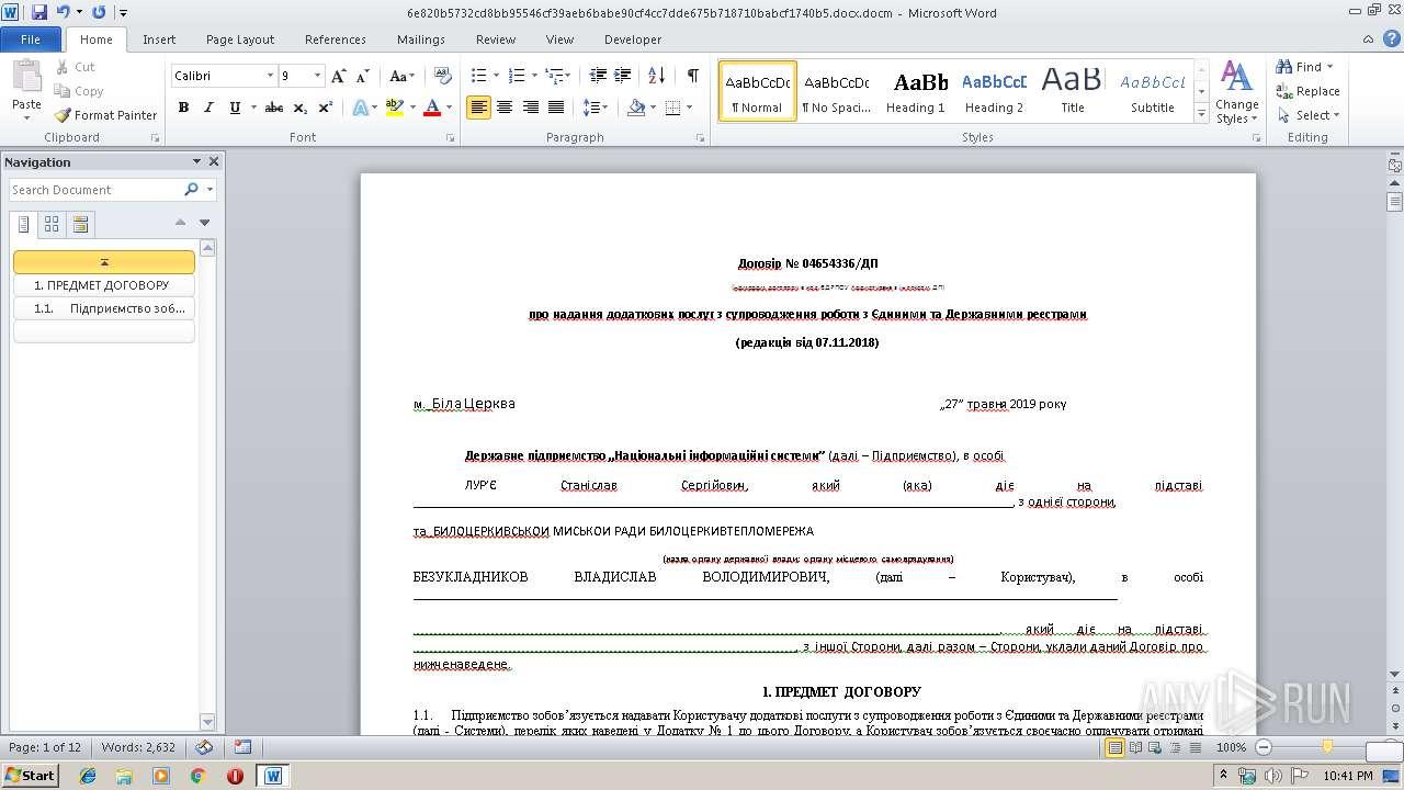 Screenshot of 6e820b5732cd8bb95546cf39aeb6babe90cf4cc7dde675b718710babcf1740b5 taken from 46855 ms from task started