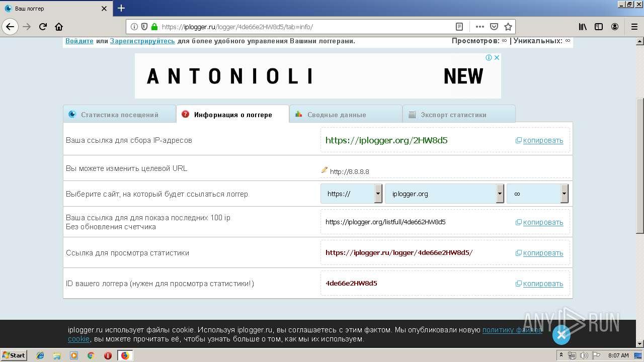 http://iplogger ru | ANY RUN - Free Malware Sandbox Online