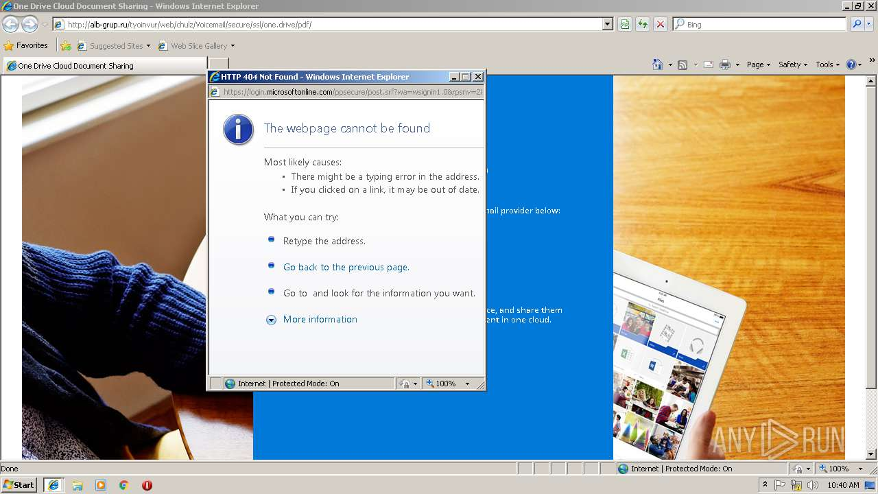 Screenshot of unknown taken from 74576 ms from task started