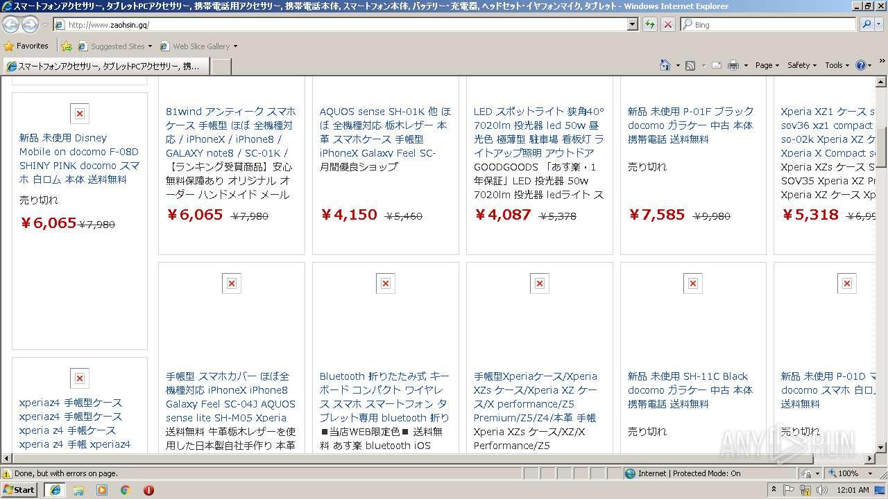 http://www zaohsin gq | ANY RUN - Free Malware Sandbox Online
