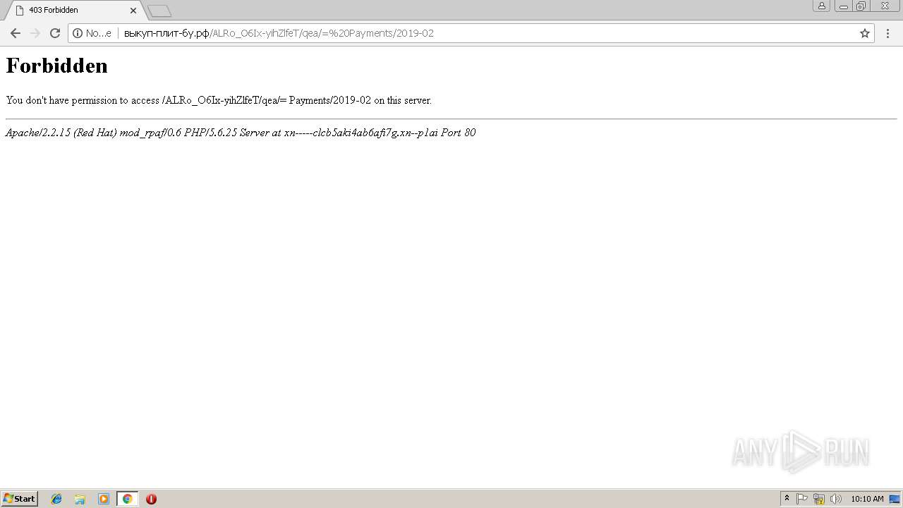 Screenshot of unknown taken from 153091 ms from task started