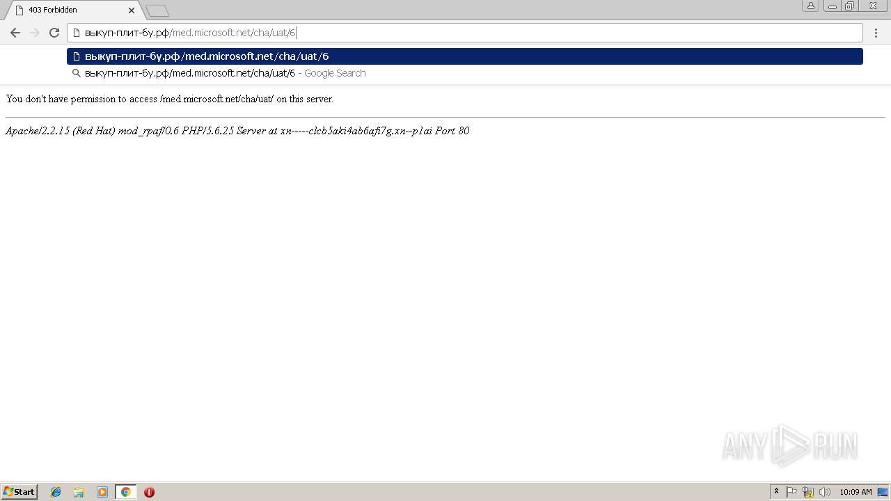 Screenshot of unknown taken from 95806 ms from task started