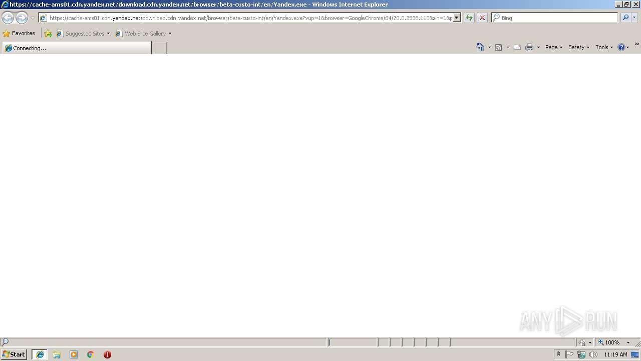 https://cache-ams01 cdn yandex net/download cdn yandex net