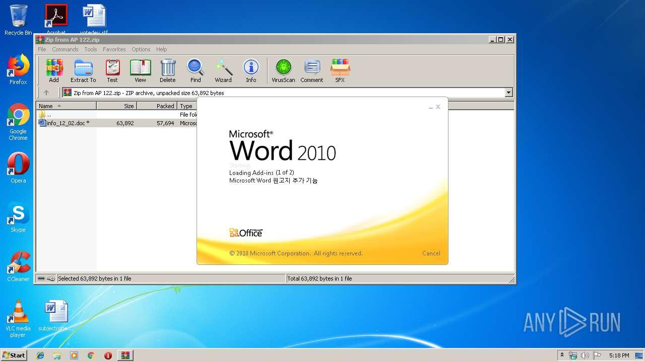 Screenshot of 94c0552fb746ce3176db5dea8b72cc30c96ebe9daeaac8b3f7fddc2198dd4cd2 taken from 32173 ms from task started
