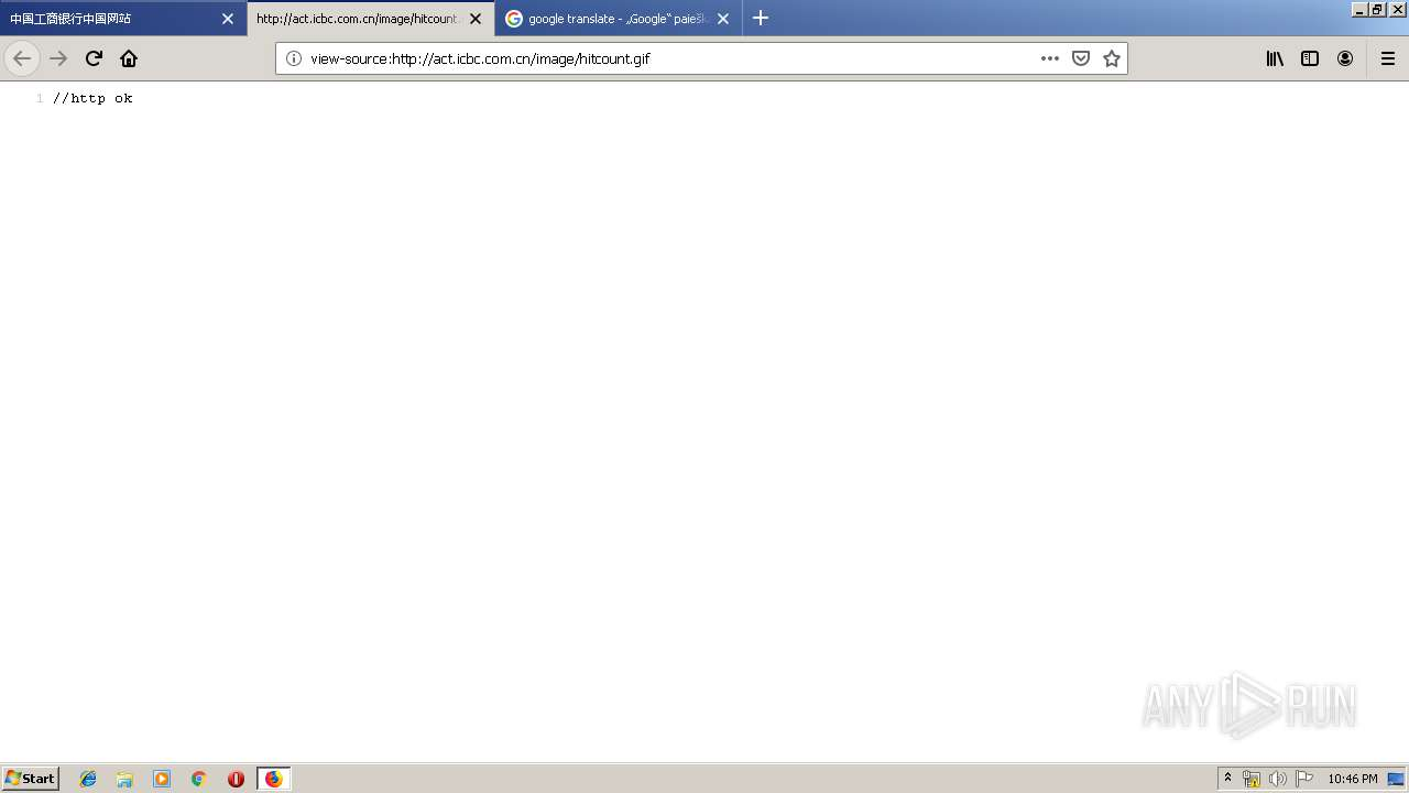 Screenshot of unknown taken from 284005 ms from task started