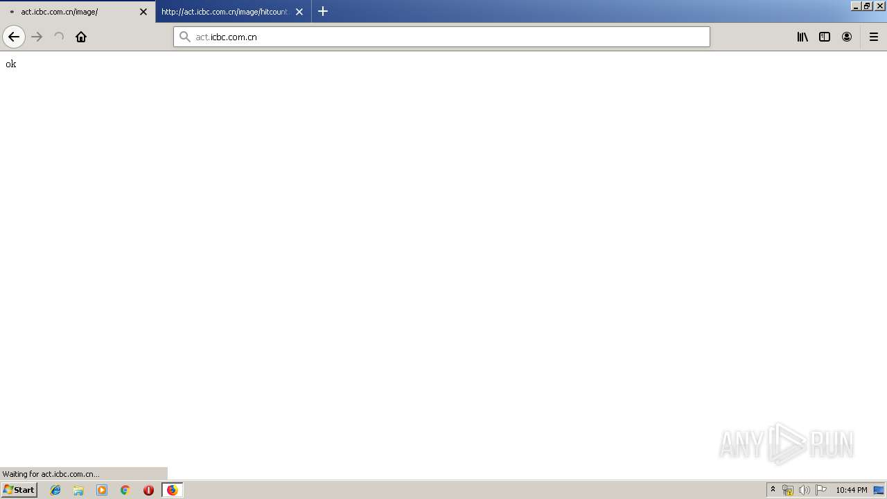 Screenshot of unknown taken from 150722 ms from task started
