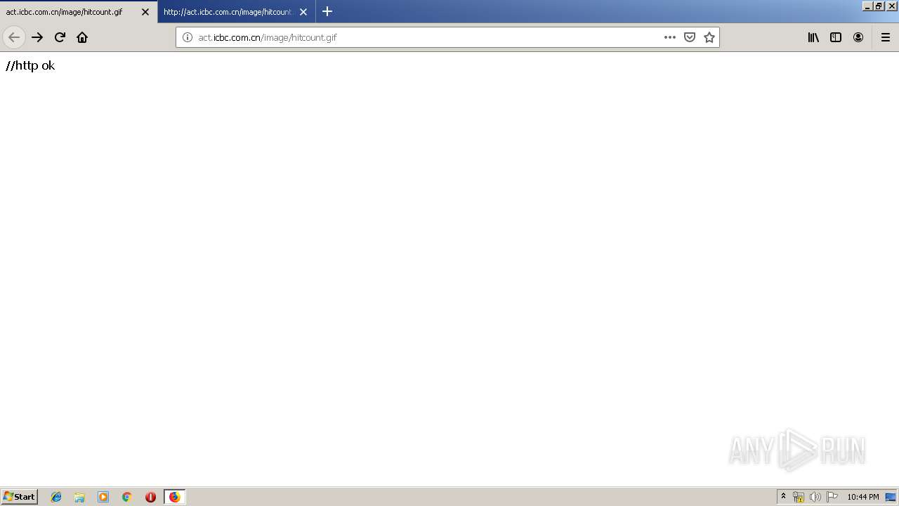 Screenshot of unknown taken from 139682 ms from task started