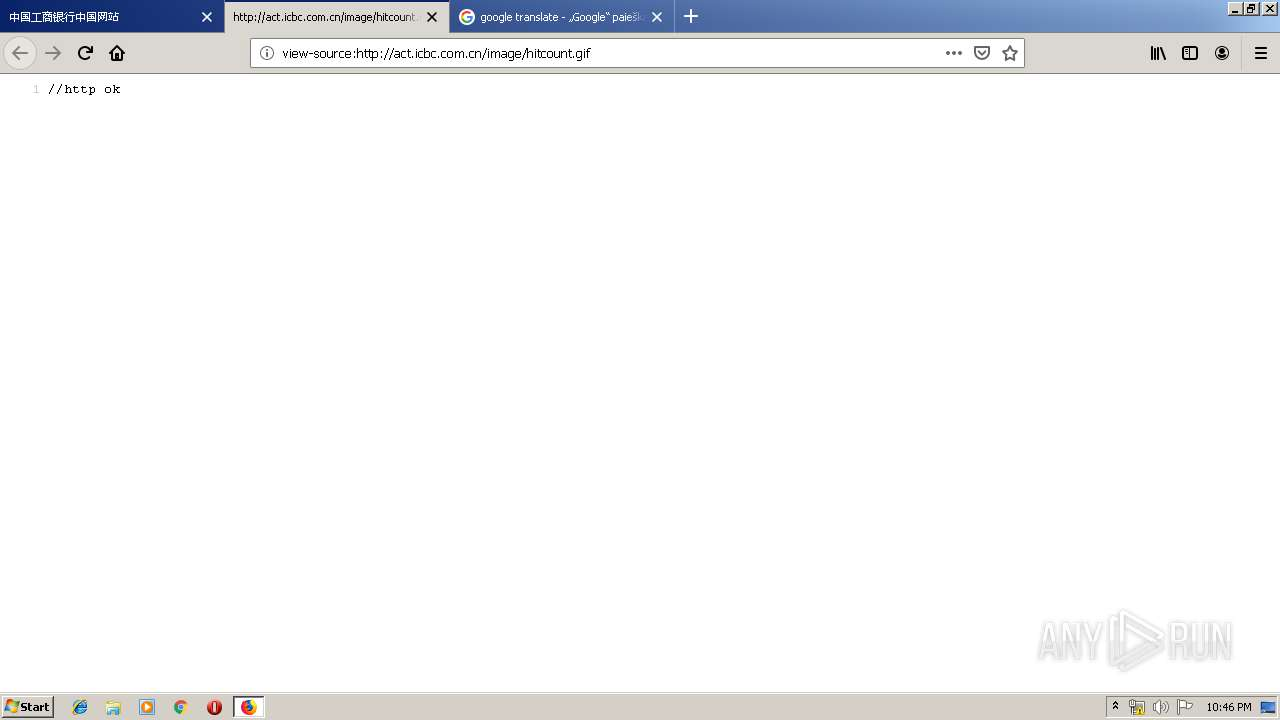 Screenshot of unknown taken from 281112 ms from task started