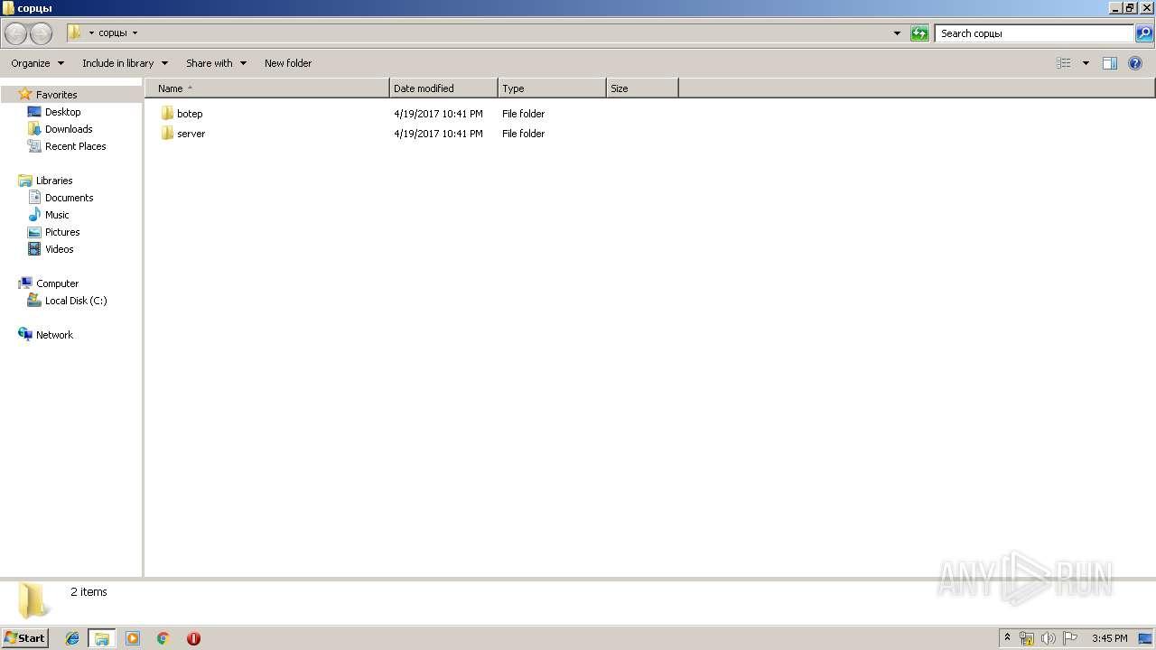 Screenshot of 783b2eefdb90eb78cfda475073422ee86476aca65d67ff2c9cf6a6f9067ba5fa taken from 49657 ms from task started