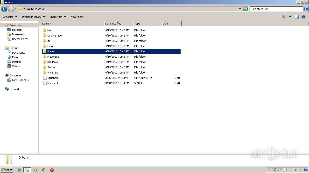 Screenshot of 783b2eefdb90eb78cfda475073422ee86476aca65d67ff2c9cf6a6f9067ba5fa taken from 60697 ms from task started