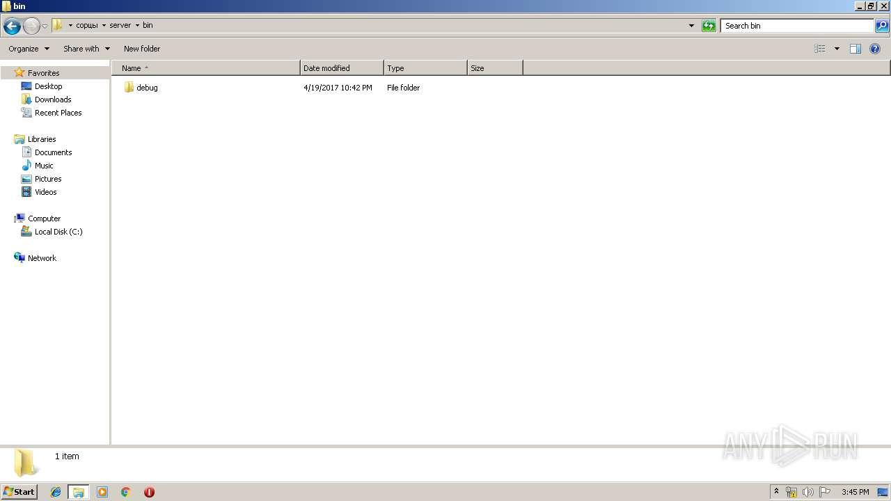 Screenshot of 783b2eefdb90eb78cfda475073422ee86476aca65d67ff2c9cf6a6f9067ba5fa taken from 71557 ms from task started