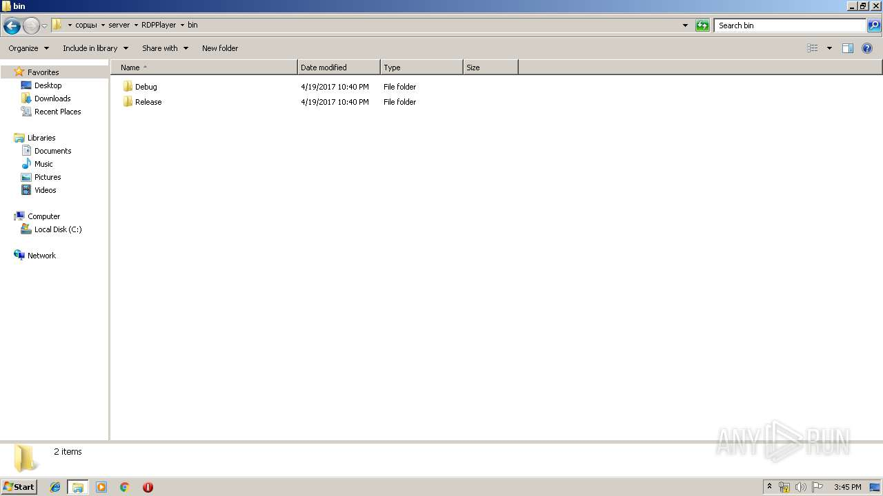 Screenshot of 783b2eefdb90eb78cfda475073422ee86476aca65d67ff2c9cf6a6f9067ba5fa taken from 67546 ms from task started