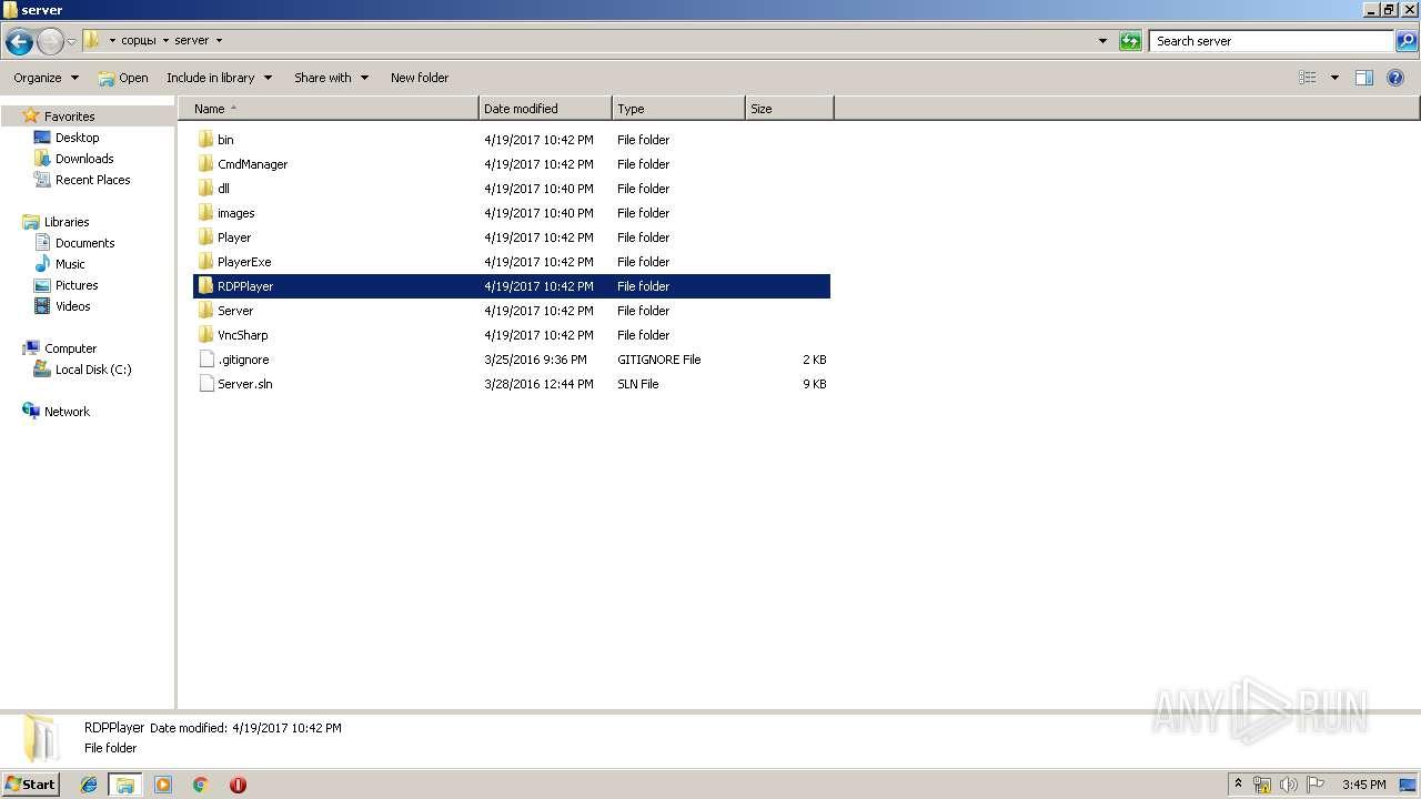 Screenshot of 783b2eefdb90eb78cfda475073422ee86476aca65d67ff2c9cf6a6f9067ba5fa taken from 70557 ms from task started