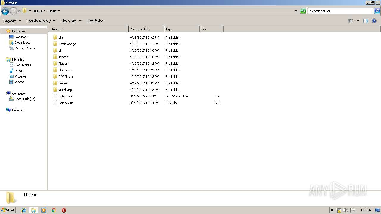 Screenshot of 783b2eefdb90eb78cfda475073422ee86476aca65d67ff2c9cf6a6f9067ba5fa taken from 51666 ms from task started