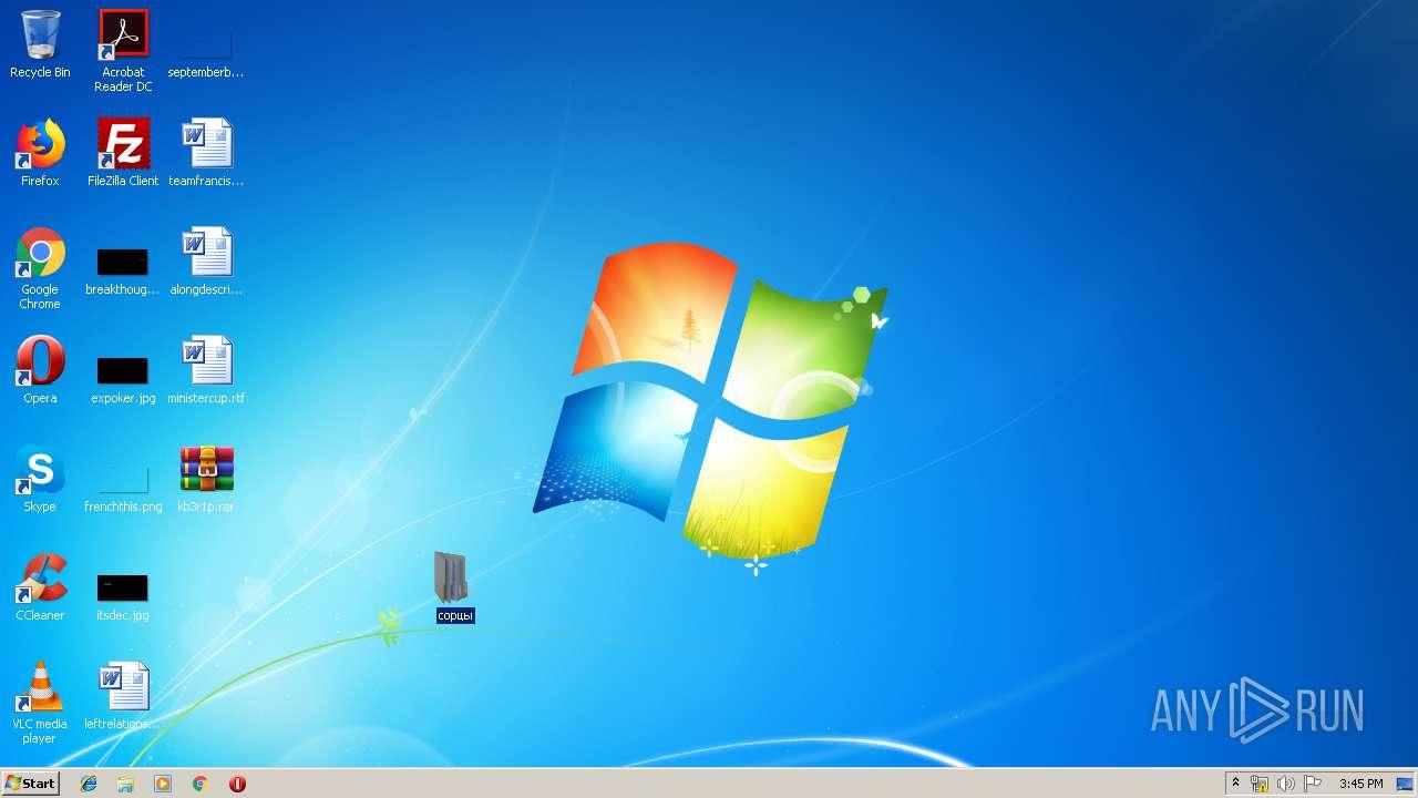 Screenshot of 783b2eefdb90eb78cfda475073422ee86476aca65d67ff2c9cf6a6f9067ba5fa taken from 43620 ms from task started