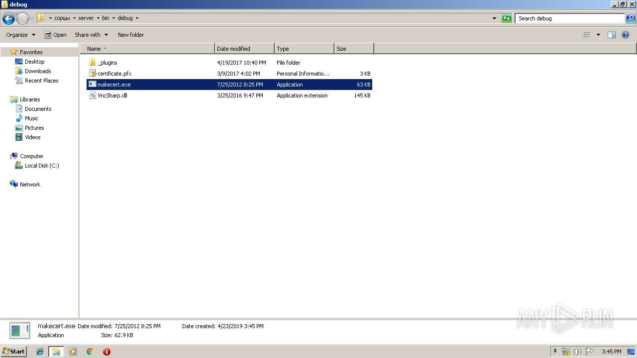 Screenshot of 783b2eefdb90eb78cfda475073422ee86476aca65d67ff2c9cf6a6f9067ba5fa taken from 76552 ms from task started