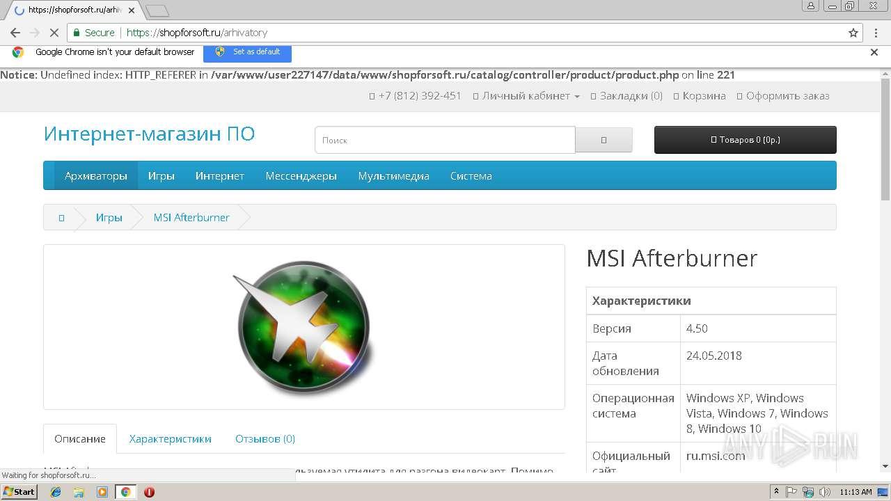 http://shopforsoft ru/igry/msi-afterburner?utm_source