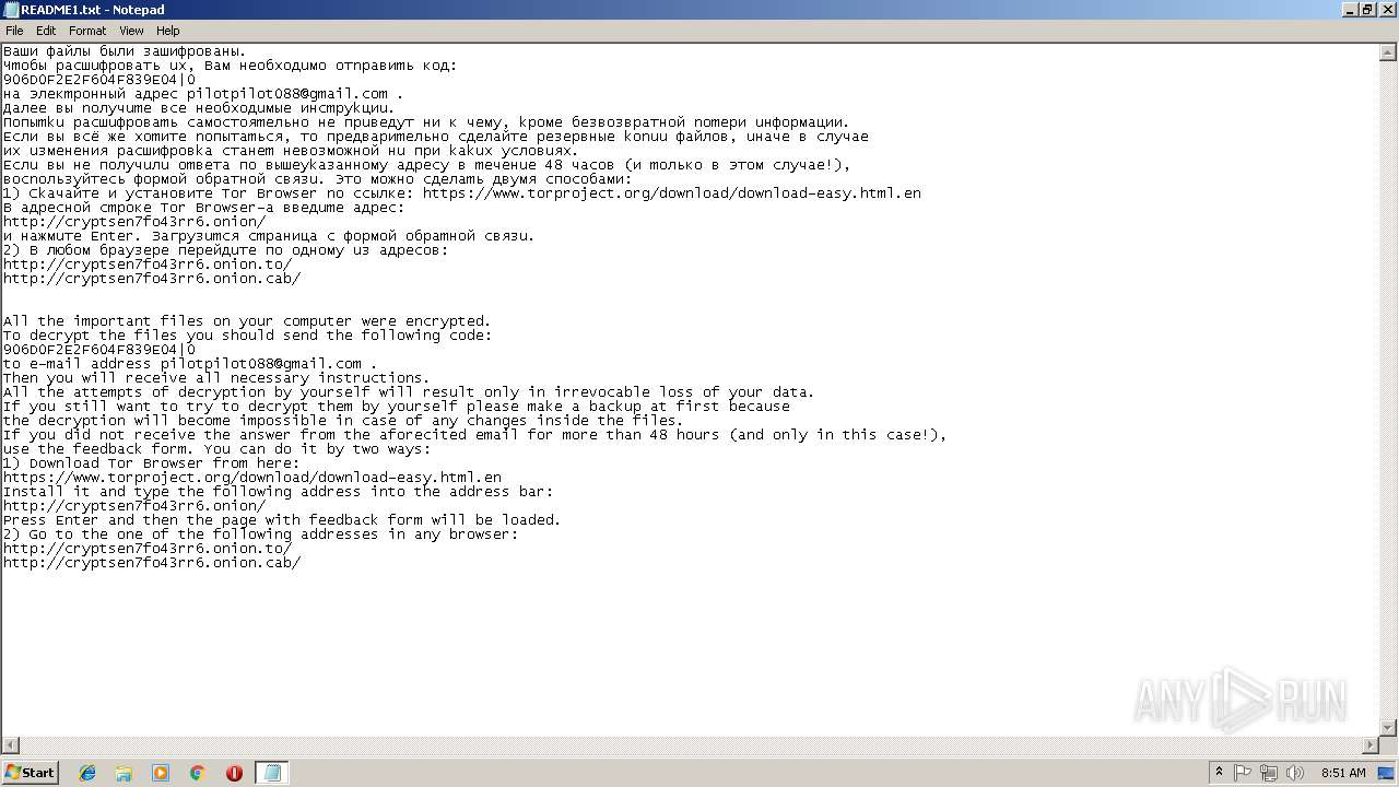 Screenshot of bc606f2f87a87d5735e9afa9a2d855f9b10cf0b96e43cd82a09ef556bd41562a taken from 147100 ms from task started