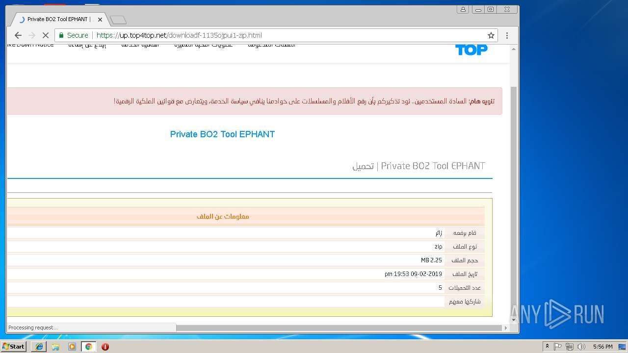 Screenshot of ef78ee1e1f15857de6687d78fbe44a4a84aa6b82ef1d4112f1a4b908d9a238be taken from 78667 ms from task started