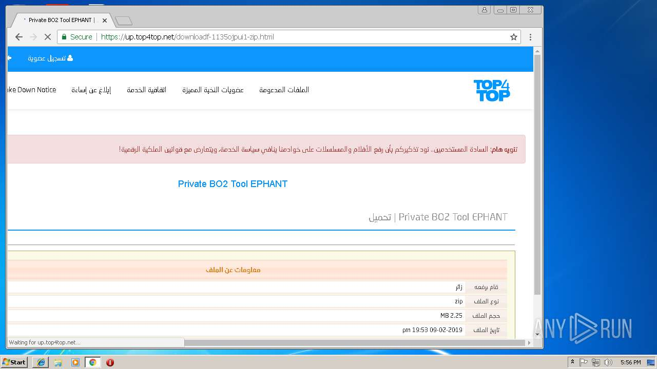 Screenshot of ef78ee1e1f15857de6687d78fbe44a4a84aa6b82ef1d4112f1a4b908d9a238be taken from 77665 ms from task started