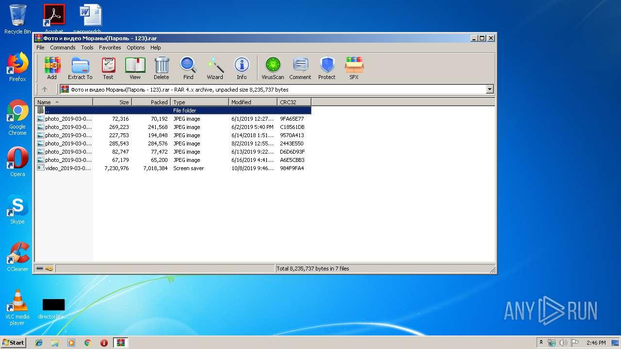 Screenshot of feceaa65ff00a143f81daa3edf763c1fa89e362fdfedd007fb839eb59467ed91 taken from 32164 ms from task started