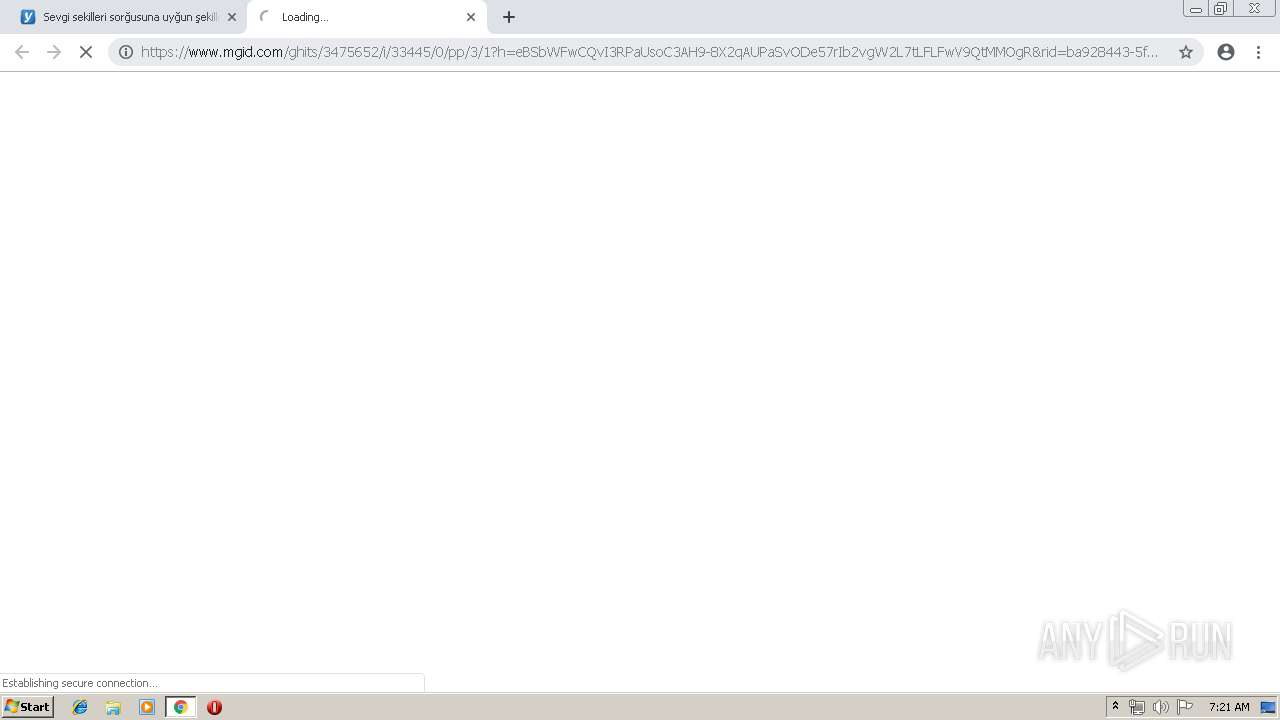 Screenshot of unknown taken from 58588 ms from task started