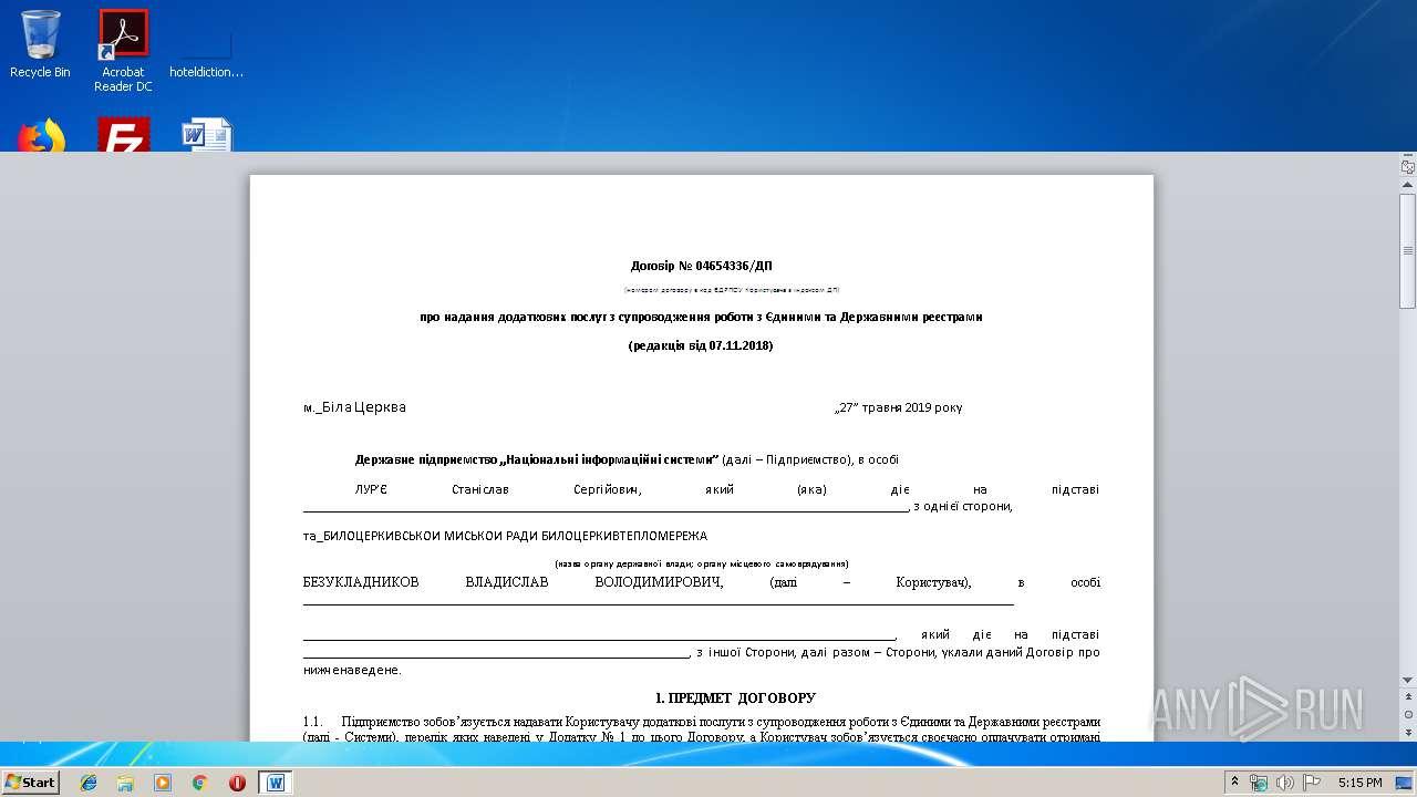 Screenshot of 6e820b5732cd8bb95546cf39aeb6babe90cf4cc7dde675b718710babcf1740b5 taken from 20176 ms from task started
